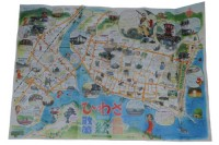 ひわさ散策絵地図