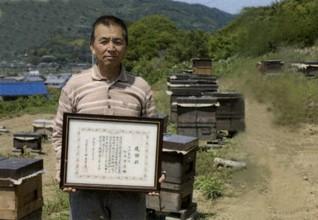 松平養蜂場の松平さん
